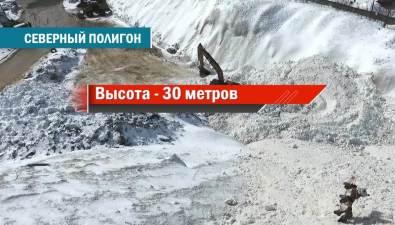 Сотрудники мэрии Южно-Сахалинска прокатились поснежному полигону насноубордах