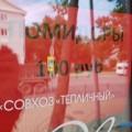"""Спустя месяц после публикации Sakh.com помидоры """"Тепличного"""" все-таки стали стоить 100 рублей"""