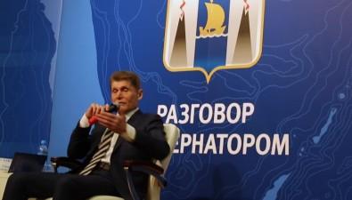 Сахалинский губернатор впервые услышал омедиакиллерах