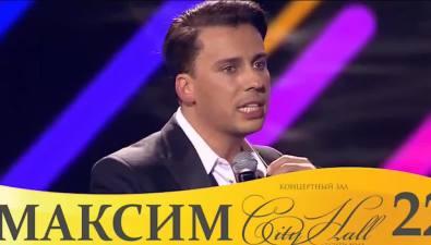 Максим Галкин собрался рассмешить сахалинцев