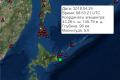 Жители Южно-Курильска почувствовали землетрясение