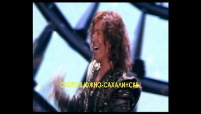 13 маяВалерий Леонтьев выступит сконцертом вЮжно-Сахалинске
