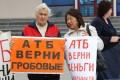 Сахалинские вкладчики АТБпротестуют против продажи банка