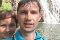 В ДТП15 августа наСахалине погибли известный фанат Земфиры изЧелябинска иего невеста