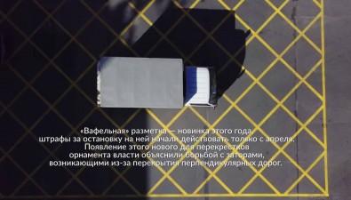 """В Южно-Сахалинске появился первый """"вафельный перекресток"""""""