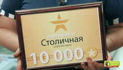 """""""Фабрика вкуса"""" открыла фирменный магазин вНевельске"""