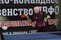 35 спортсменов выявили лучших наоткрытом турнире Южно-Сахалинска понастольному теннису