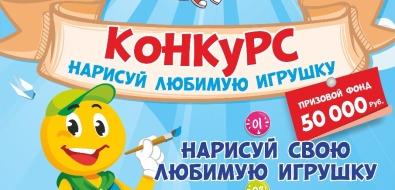 """Конкурсы длямаленьких модников июных художников запускает гипермаркет """"Бубль-Гум"""""""
