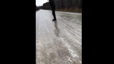 Дорога отТымовского доАлександровска превратилась вкаток