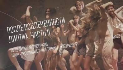 """Евгений Миронов откроет фестиваль-школу современного искусства """"Территория. Сахалин"""""""