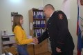 В День Конституции южно-сахалинские школьники получили паспорта вполиции
