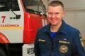 Лучшим начальником караула противопожарной службы Сахалинской области стал Сергей Костюков