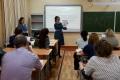 """Приемная комиссия СахГУ проводит """"Лекториум дляродителей"""""""