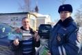 Сотрудницы ГИБДД поздравили анивских водителей снаступающим Днем защитника Отечества