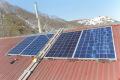 """В заповеднике """"Курильский"""" успешно реализуется проект поразвитию возобновляемых источников энергии"""