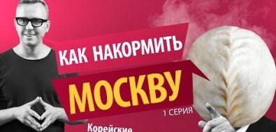 Сахалинец Вадим Митьковец запускает проект MBA, соединив видеоблог пропянсе ипредпринимательство