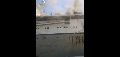 """""""Остров Сахалин"""" загорелся вПреображении"""