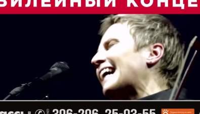 """""""Сурганова иОркестр"""" сюбилейным концертом посетят Южно-Сахалинск"""