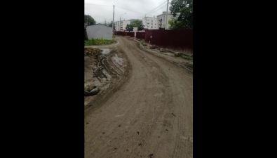 Жители улицы Украинской вЮжно-Сахалинске устали отгрязи из-за ремонта