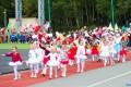 Южно-Сахалинск начал праздновать 137-летие