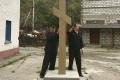На мысе Крильон поставят крест, сооруженный пограничниками