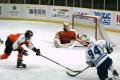 """Хоккеисты """"Сахалина"""" забили трибезответные шайбы впервом матче нового сезона"""