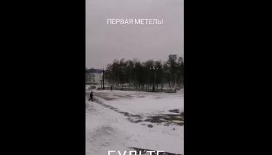 14 ноября непогода охватит 12 районов Сахалинской области