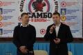 """Корсаков первым вСахалинской области присоединится кпроекту """"Самбо вшколу"""""""