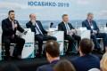 """Третья бизнес-конференция """"ЮСАБИКО"""" стартовала вЮжно-Сахалинске"""