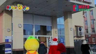 """Дед Мороз из""""МегаБерезки"""" исполнил новогоднее желание девочки Ани"""