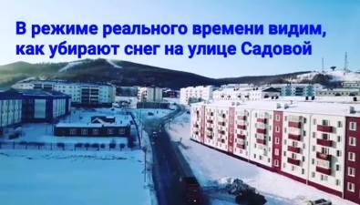 Дрон стал глазами администрации Томари ввопросах снега имусора