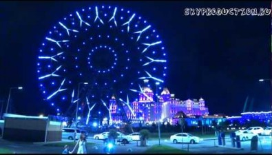 """55-метровое колесо обозрения появится возле """"Сити Молла"""" вЮжно-Сахалинске"""