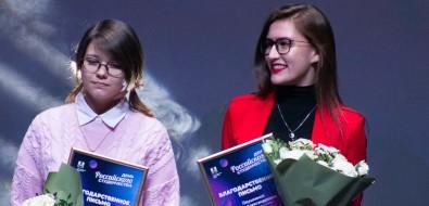 Сахалинские студенты послушали чиновников иМишу Марвина всвой праздник