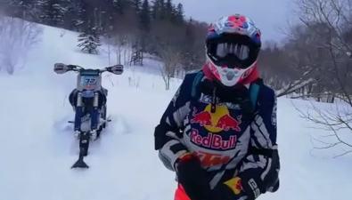 Конфликт сахалинских лыжников имотоциклистов может сорвать марафон Фархутдинова