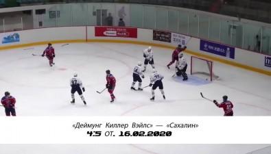 """Хоккеисты """"Сахалина"""" показали будущему сопернику поплей-офф, кактворить чудеса"""