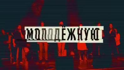 """Программа """"Дорогами нашей весны"""" охватит север Сахалина"""