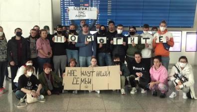 300 россиян, втом числе сахалинцы, несколько дней немогут покинуть аэропорт вСеуле