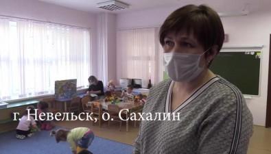 Невельские сивучи из-за коронавируса смогут отдохнуть отвнимания туристов