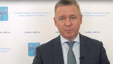 Мэр Южно-Сахалинска попросил подчиненных игорожан меньше шуметь