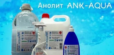 """ТД """"Профнастил"""" предлагает универсальный антисептик повыгодной цене"""
