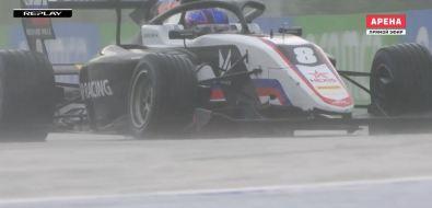 Александр Смоляр разбил машину впервой гонке подавстрийским дождем
