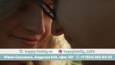 """Брачное агентство """"Счастливая семья"""" объявило акцию"""