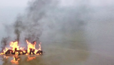 На Сахалине творчески сплагиатили сожженное будущее