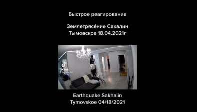 Ролик оземлетрясении вТымовском посмотрели 2,2 миллиона раз вTikTok
