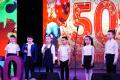 Поронайской школе №2 исполнилось 50 лет