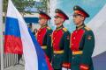 Сахалинцы празднуют День России