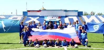 Полицейские идети поддержали российскую сборную пофутболу
