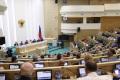 Совет Федерации одобрил законопроект овтором дальневосточном гектаре