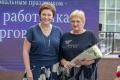 Сахалинцы отметили День работника торговли