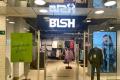 """Магазин BLSH в""""Сити Молле"""" распродает весь товар всвязи сликвидацией"""